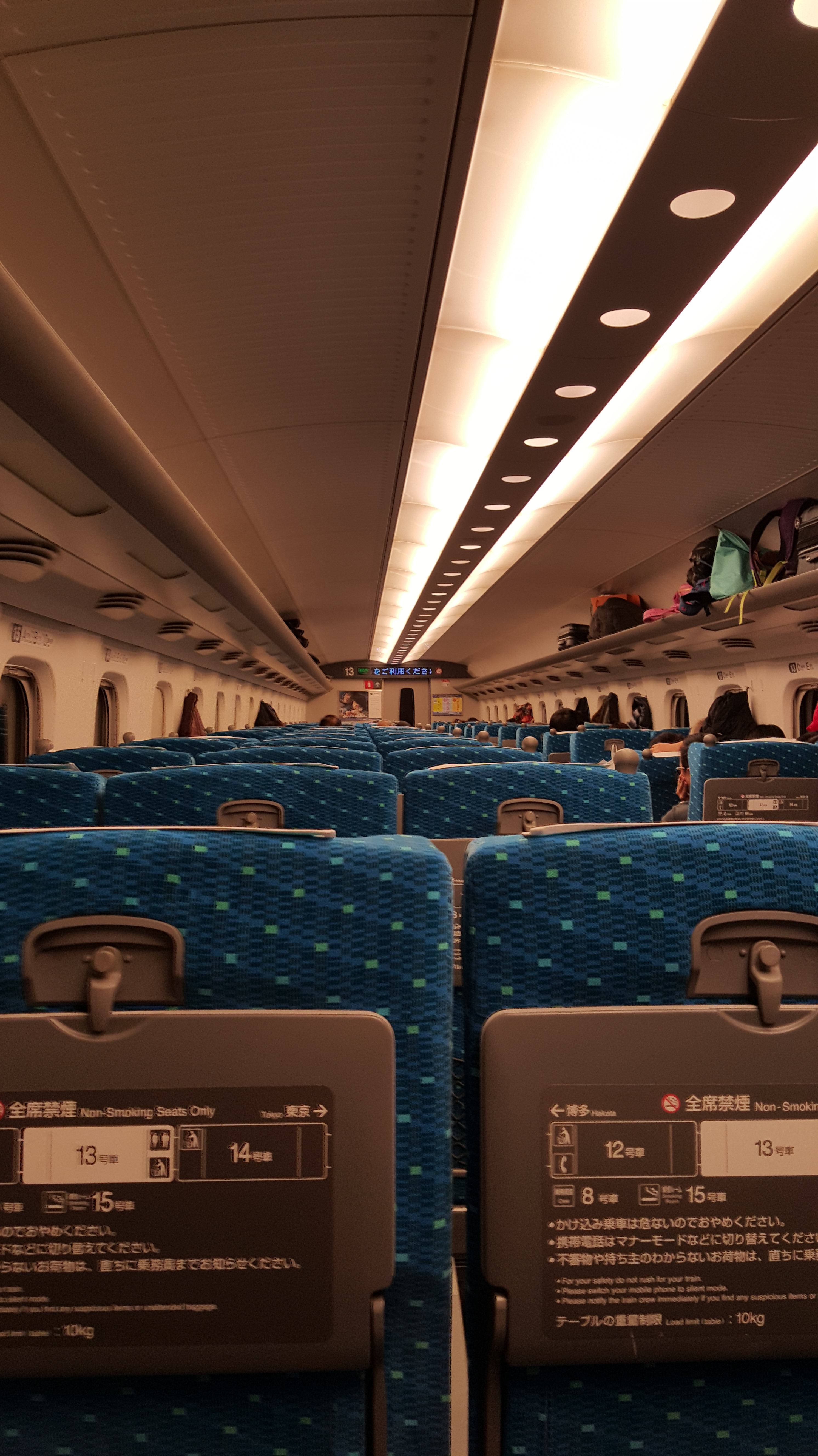Standard shinkansen interior