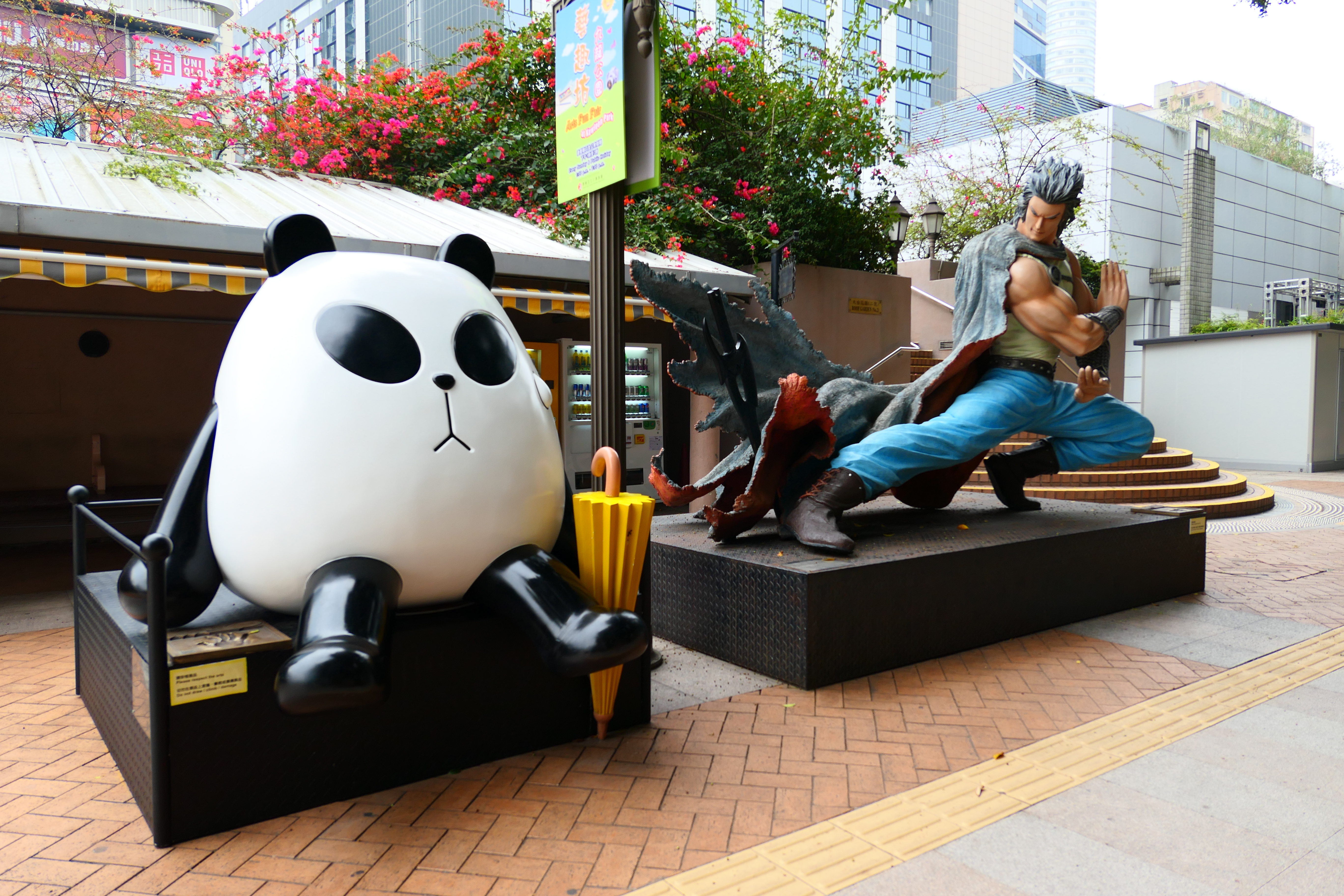 Kowloon Park - Hong Kong Avenue of Comic Stars