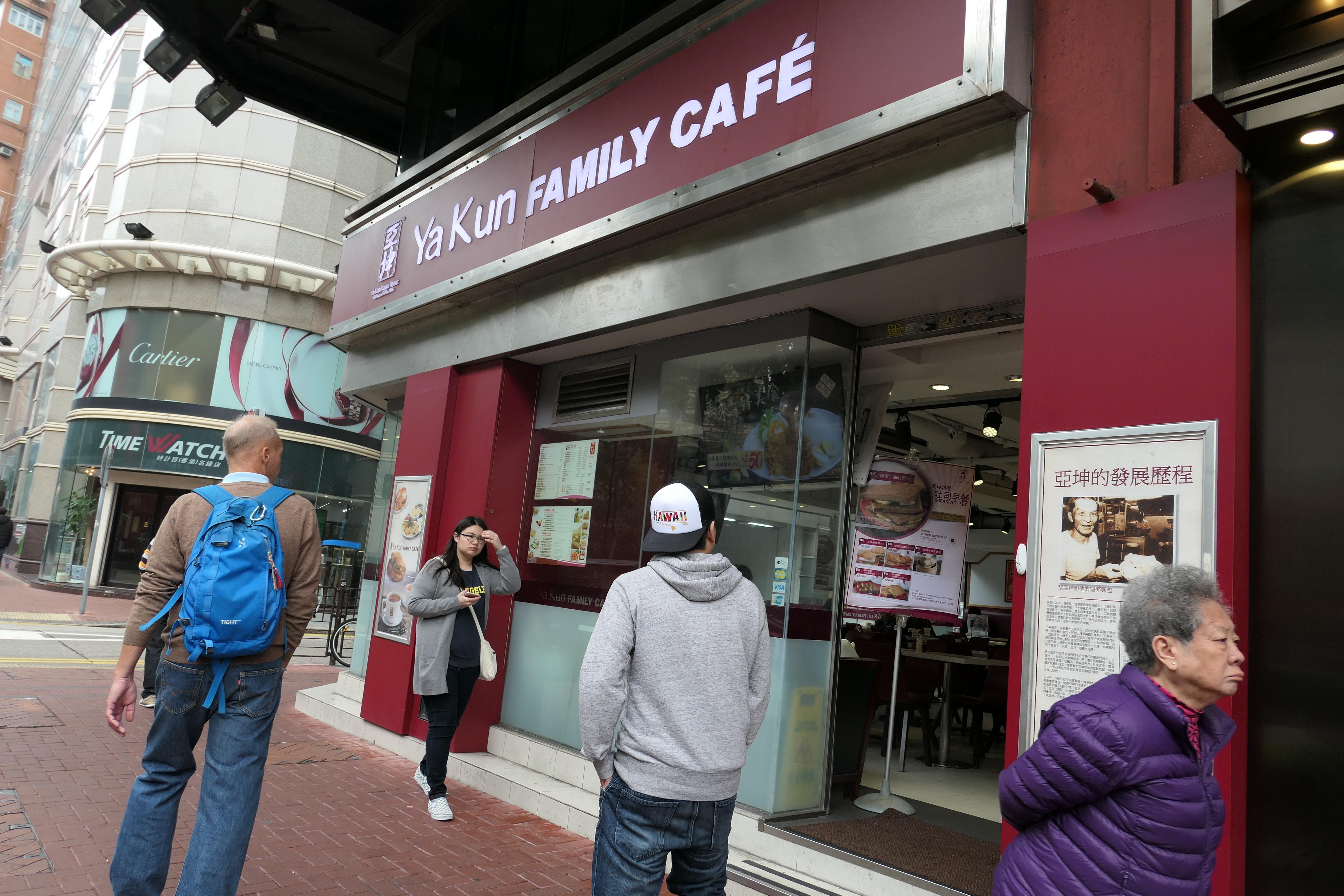Ya Kun Family Cafe - Kaya Toast