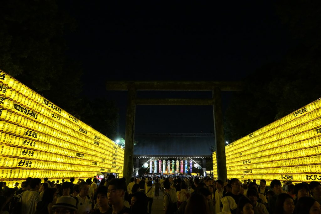 Summer in Japan - Mitama Matsuri