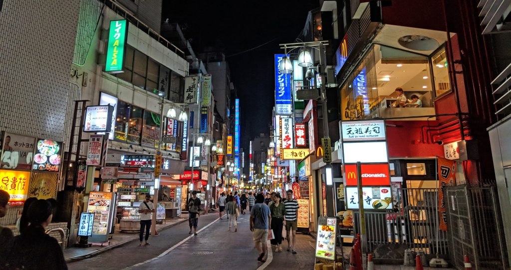 Kichijoji Station to Nakano Station Featured Image