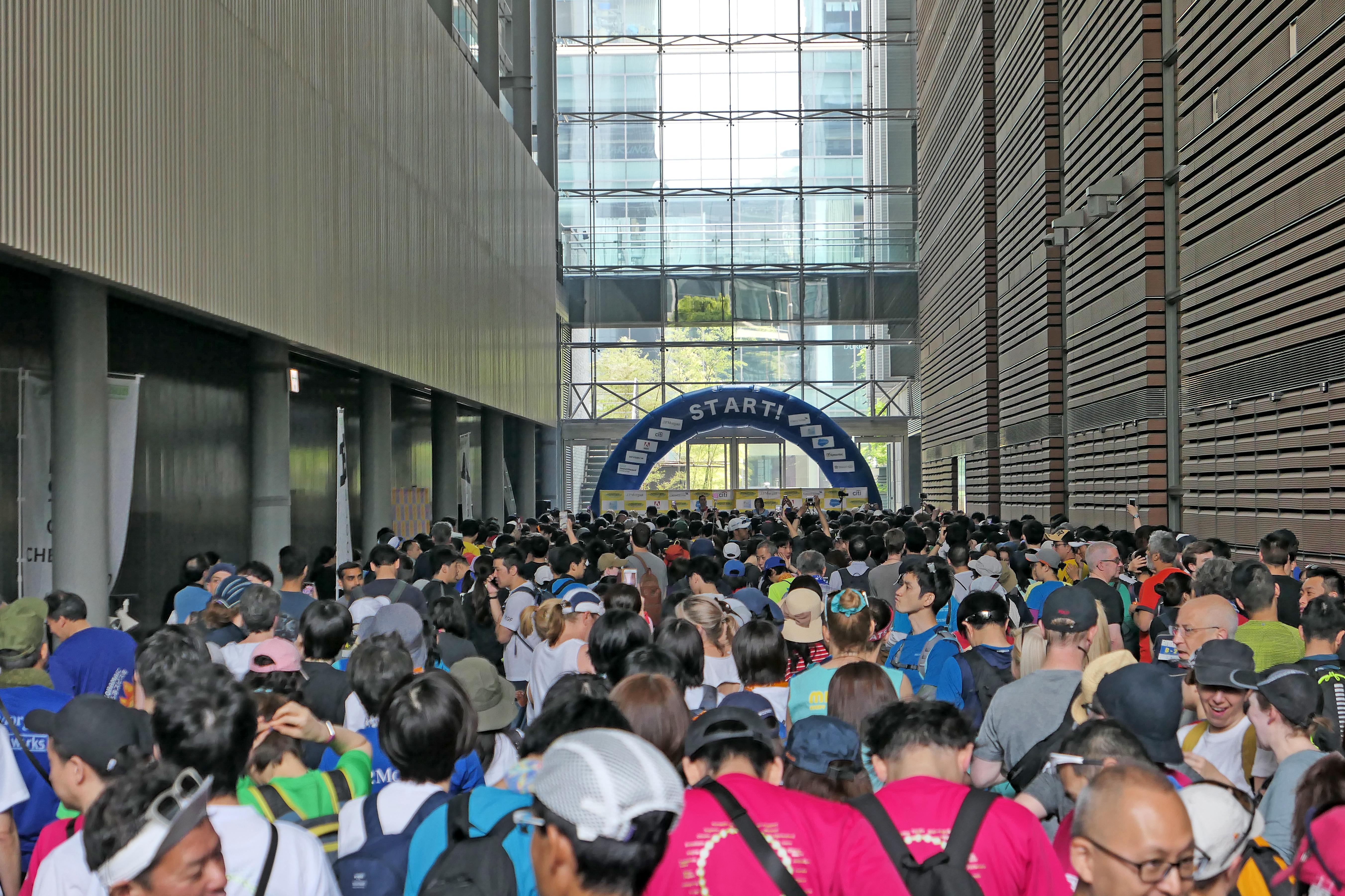 Walking Tokyo: 2019 Tokyo Yamathon Starting Line