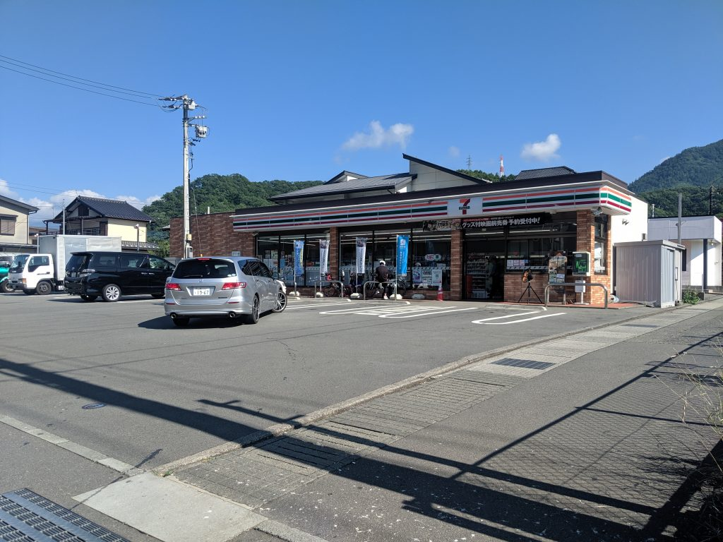Image of 7-11 near Torisawa station