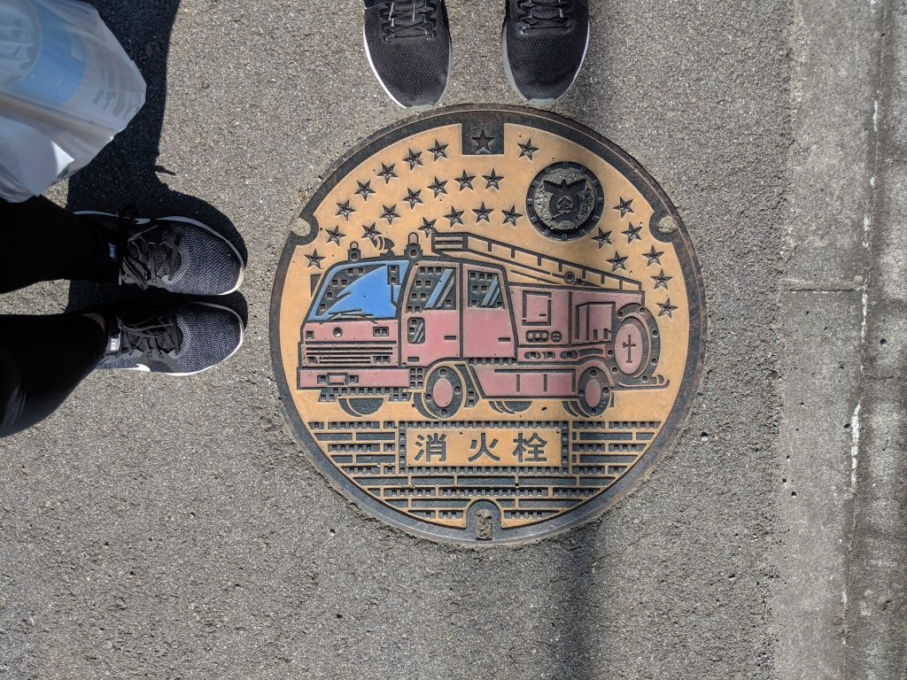 Manhole cover near Torisawa station