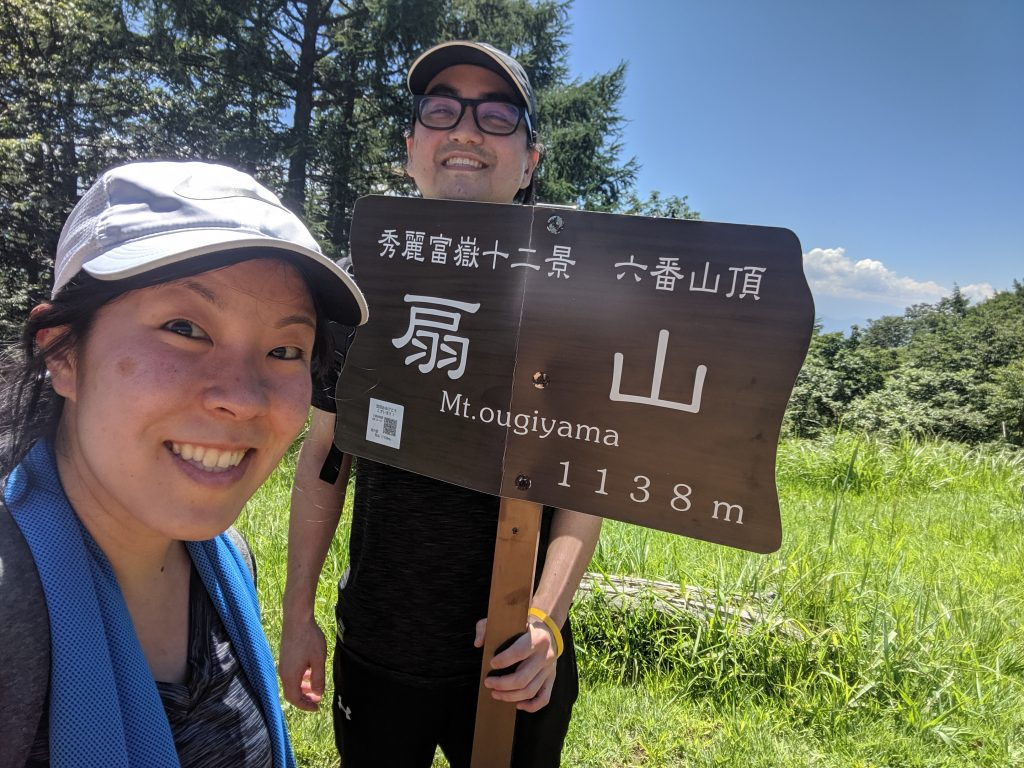 Hiking Japan: Ougiyama - Sara and Ryan take a selfie with the Ougiyama summit signage.