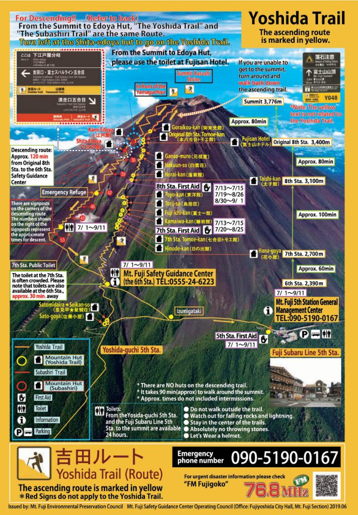 2019 Yoshida trail map