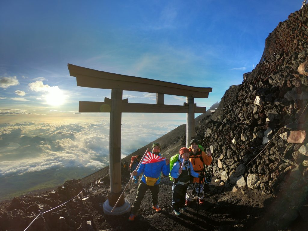 Hiking Japan: Fujisan - At the Torii Gate that marks the summit of Fujisan
