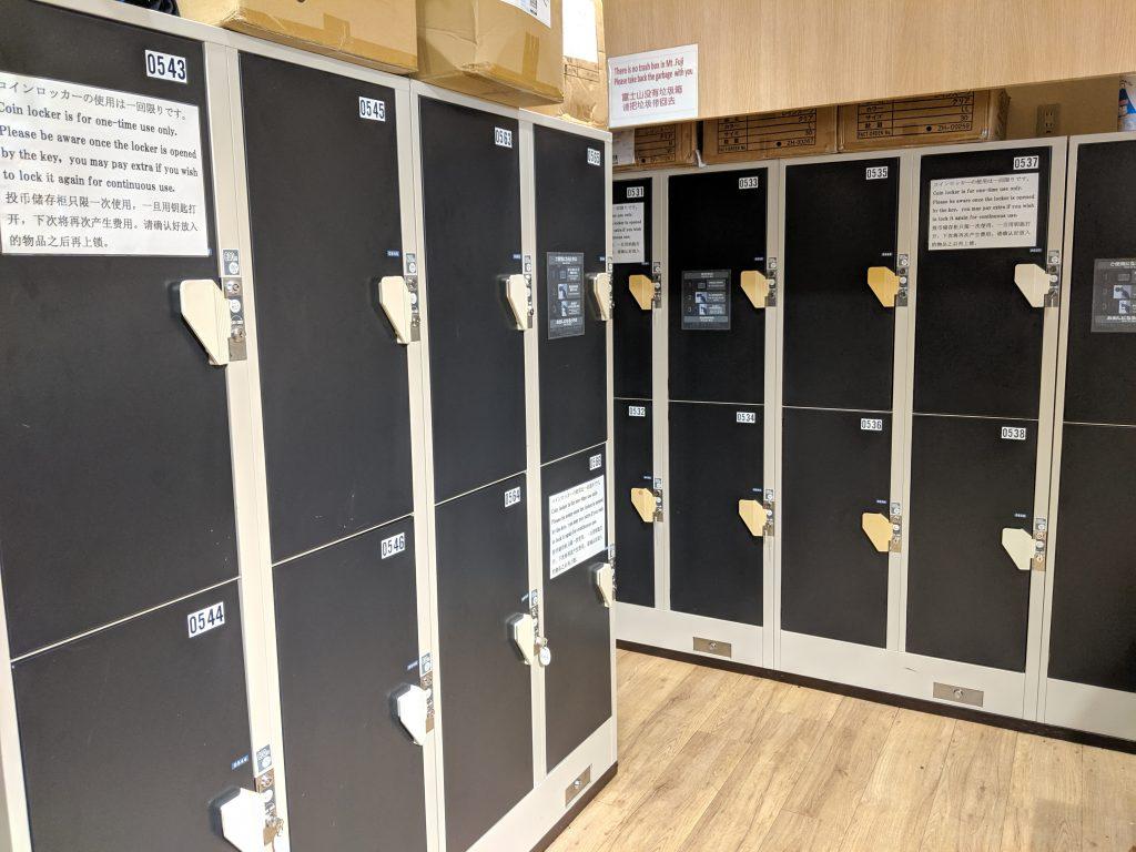 Lockers at Fujikyu Unjokaku