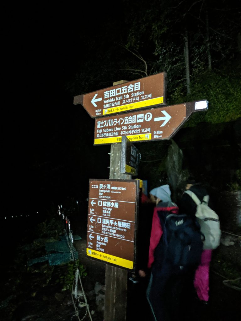 Hiking Japan: Fujisan - Example signage along the Yoshida trail