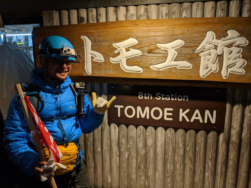 Corwyn in front of the Original 8th Station Tomoe-kan