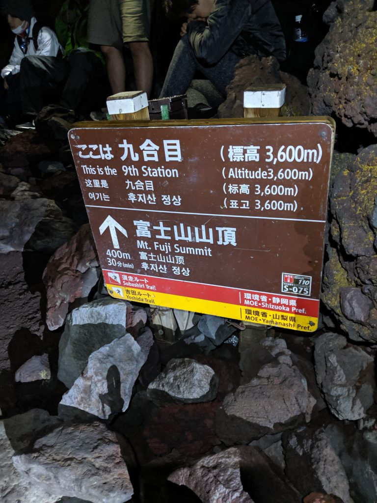 9th Station sign (3600 m), almost there!