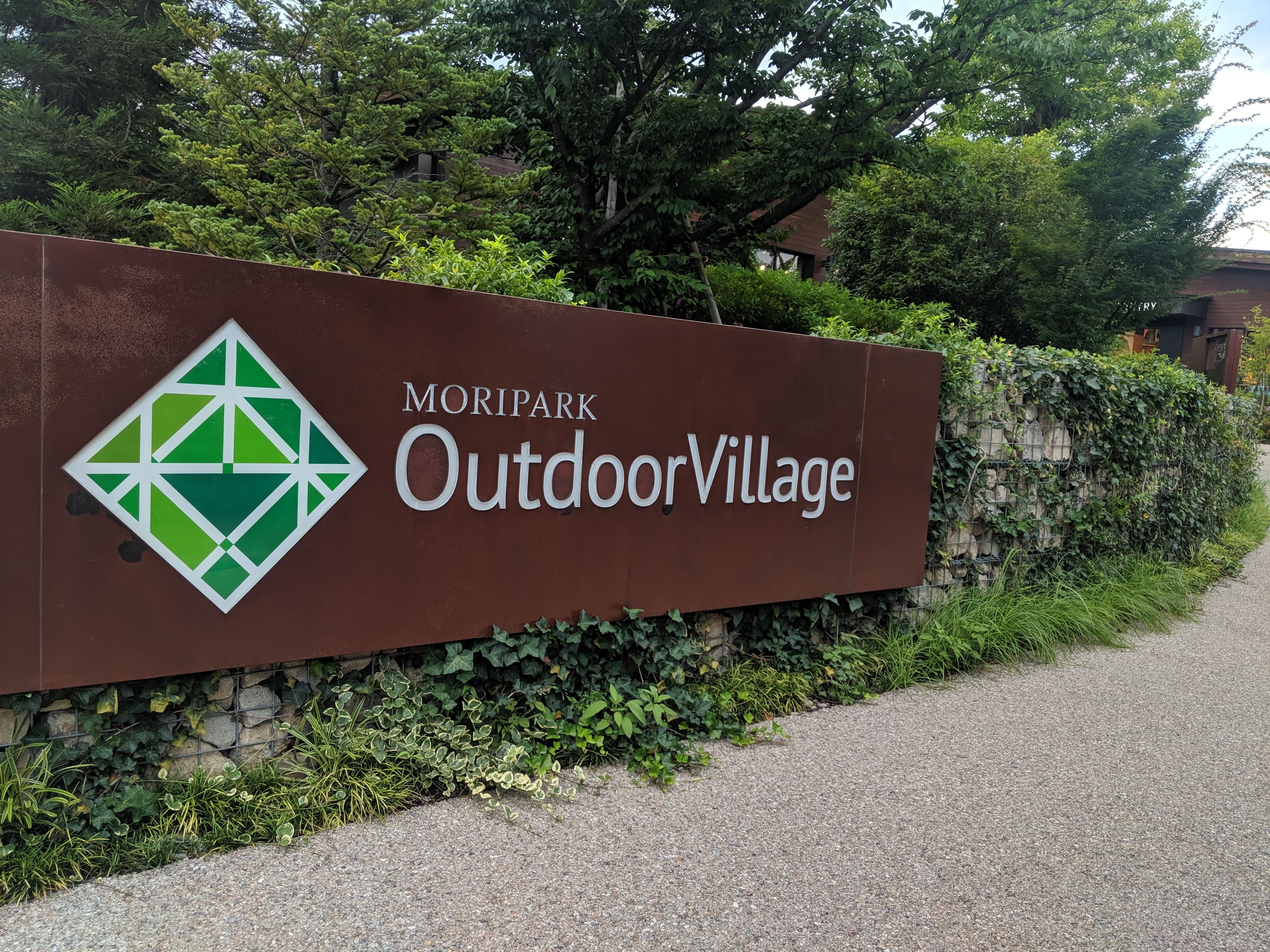 Outdoor Village Sign