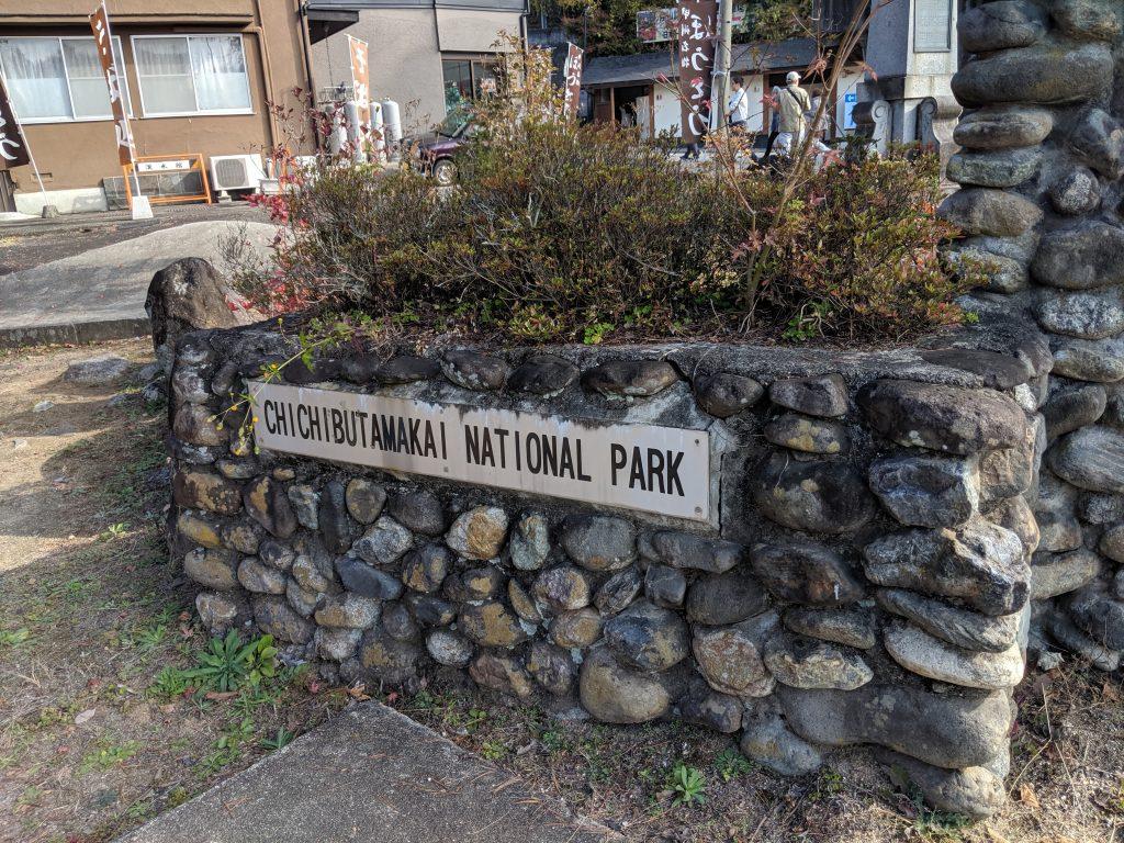 Chichibu Tama Kai National Park sign at the beginning of Shosenkyo Gorge