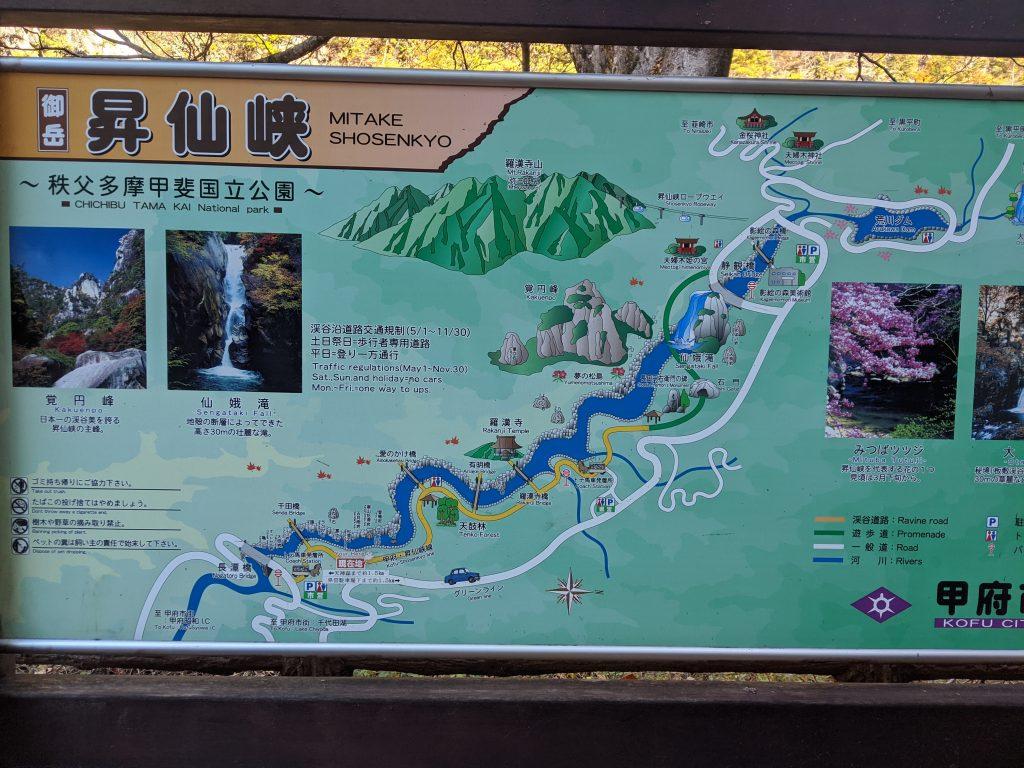 Large map of Shosenkyo Gorge