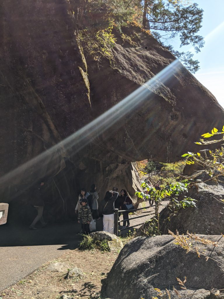 Ishimon stone gate at Shosenkyo Gorge